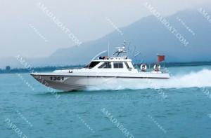3A1361(苍 狼)沿海超高速摩托艇