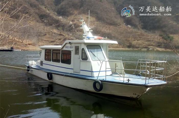 3A1363b(满 航)移民交通艇