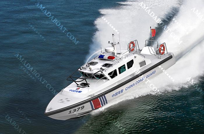 3A1379(截 击)铝合金海警巡逻艇