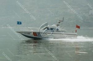 3A1388(中华鲟)双体巡检船