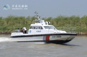 3A1390c(长 安III)三体消波巡航救助船