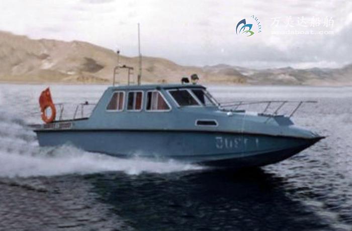 3A1393b(雄 鹰)双体高速巡逻艇