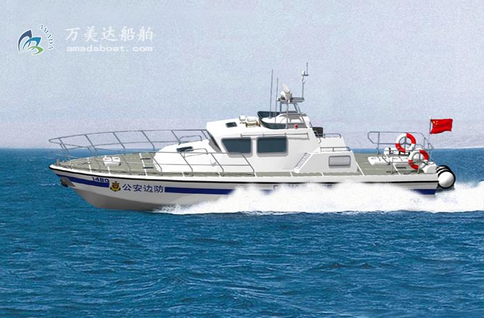 3A1410(守护者)公安勤务艇