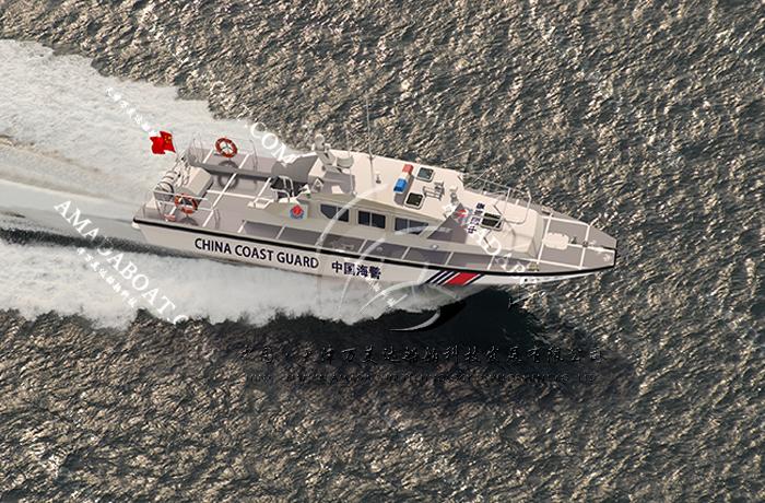 3A1420(射 手)沿海高速巡逻艇