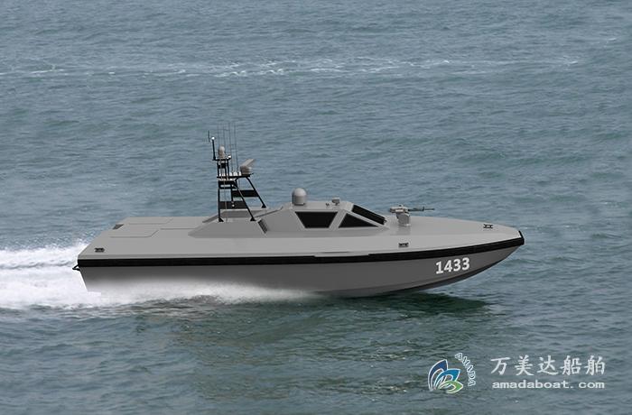 3A1433(绝 影)双体近海高速无人艇