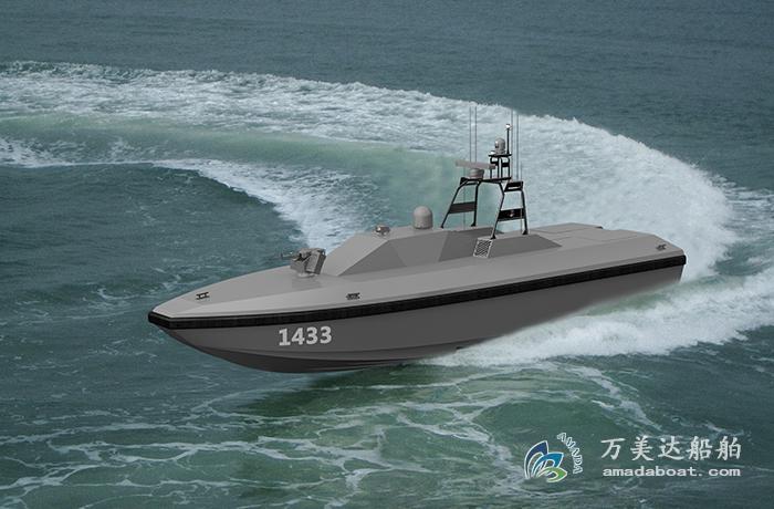 3A1433b(绝影Ⅱ)双体近海无人艇