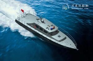 3A1457(铁 翼)沿海超高速巡逻艇