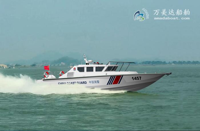 3A1457f(烈 焰)海警超高速巡逻艇