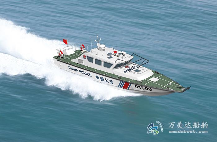 3A1500(烈 焰)高速摩托艇
