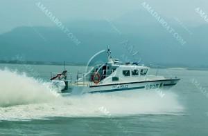 3A1500(湛 卢)海警高速巡逻艇