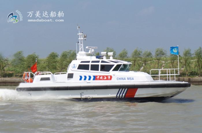 3A1500(长 安V)三体消波救助巡逻艇
