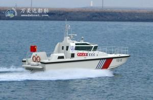 3A1510(拱 卫)救助打捞工作艇