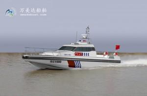 3A1516(长 安VI)三体消波救助巡逻艇