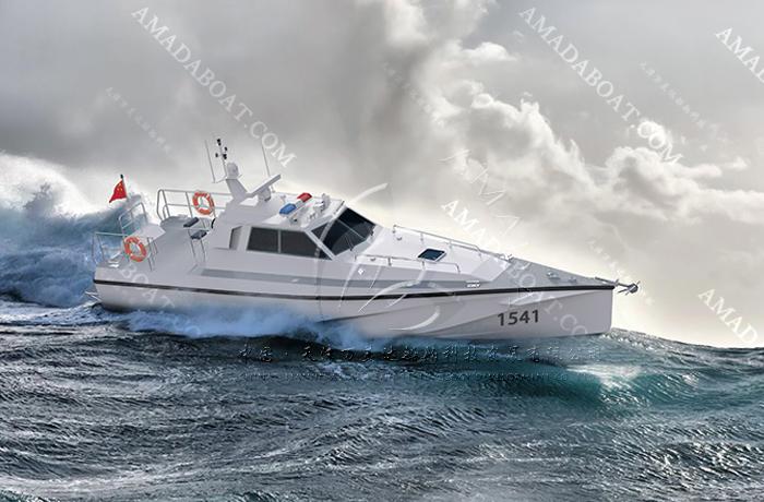 3A1541(黑 豹)高速巡逻艇