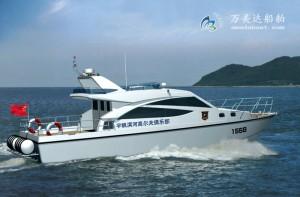 3A1558(普 陀)沿海小岛交通艇