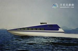 3A1566(山 城)三体消波交通艇