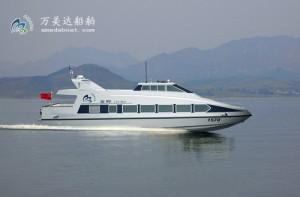 3A1570(金 桦)三体消波客船