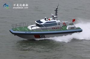 3A1580(天 狮)海事救助巡逻艇