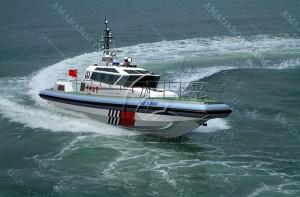 3A1580b(无 畏)海事救助巡逻艇