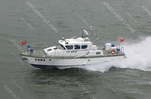 3A1593(牧 渔)沿海玻璃钢渔业执法艇