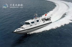 3A1599(猎 鹰)沿海高速执法艇