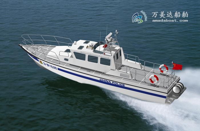3A1600(精 武)公安勤务艇