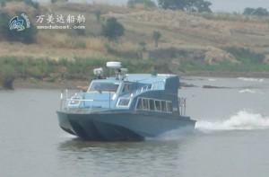 3A1609(禹 王)三体消波交通艇