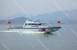 3A1640(骁 骑)单体消波巡航救助船