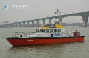 3A1649(先 驱)沿海引航艇