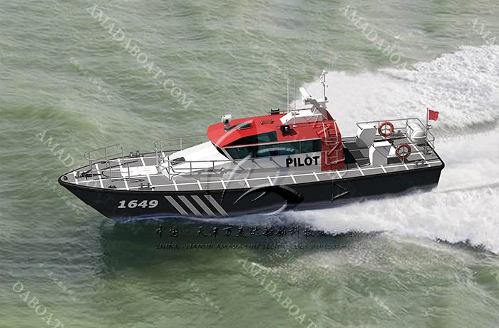 3A1649c(先 驱II)沿海引航艇