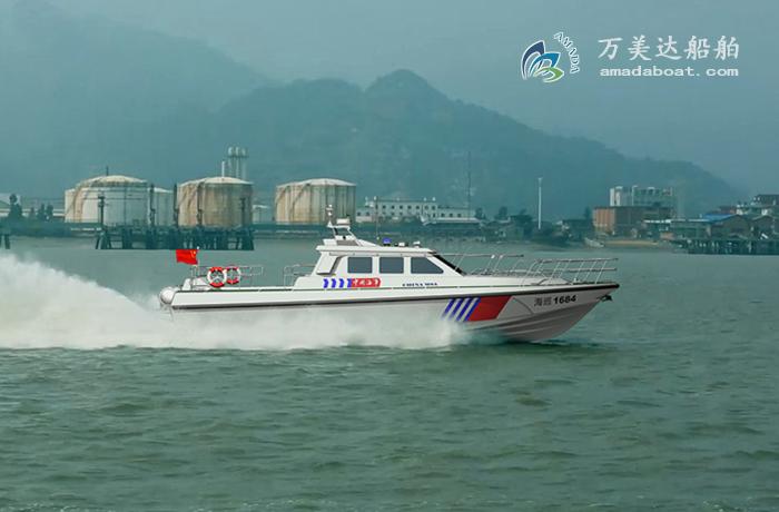 3A1684(骁 骑 II)沿海高速巡逻艇