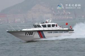 3A1690(定 海)海警高速巡逻艇