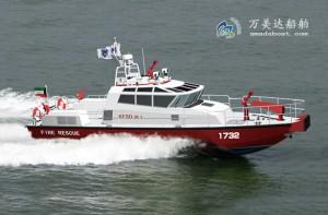 3A1732(巨 峰)消防救助艇