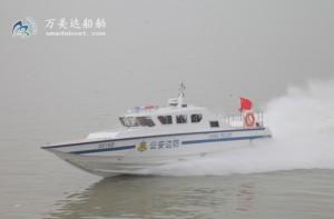 3A1769(猎 叉)沿海高速巡逻艇