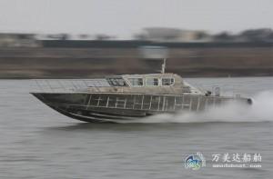 3A1769b(猎 叉Ⅱ)沿海高速巡逻艇