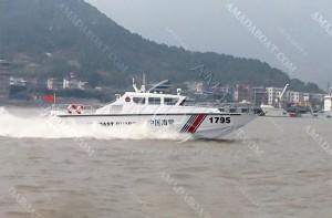 3A1795b(猎 叉) 沿海超高速工作艇
