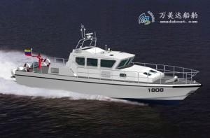 3A1808(飞 虎)沿海公安勤务艇