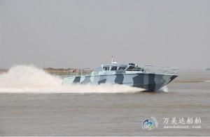 3A1809(狂 飙II)沿海超高速巡逻艇