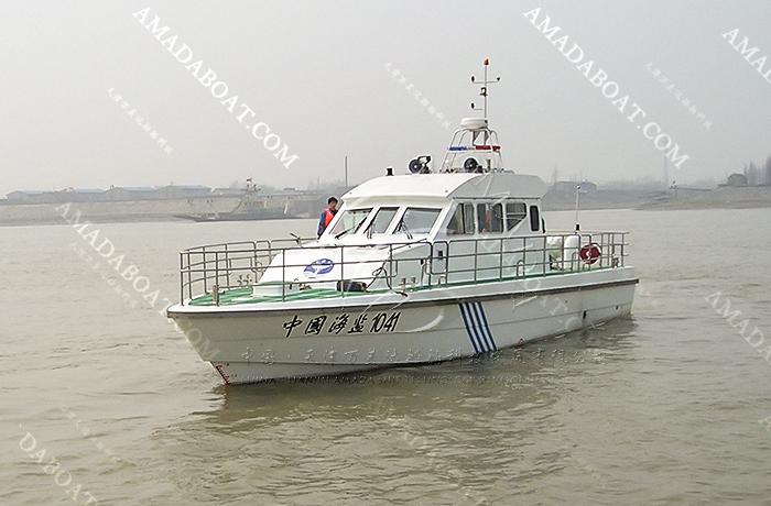 3A1810(猛 禽)单体巡逻艇