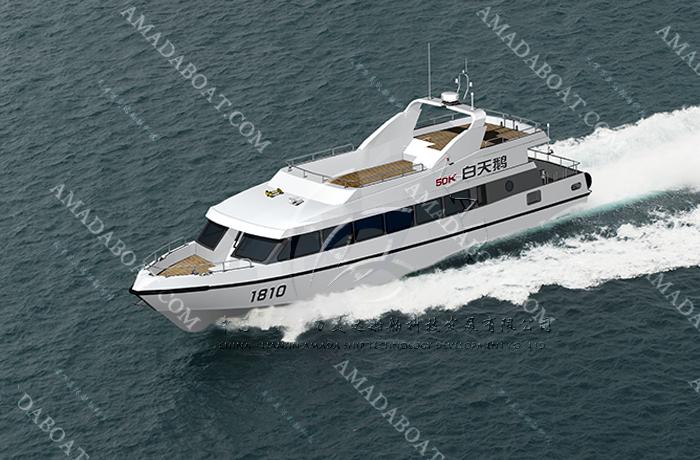 3A1810f(白天鹅)50客沿海客船