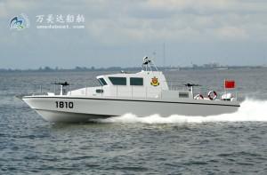 3A1810h(飞 虎 II)单体巡逻艇