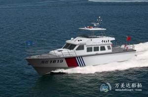 3A1819(太阳风)海事巡逻艇
