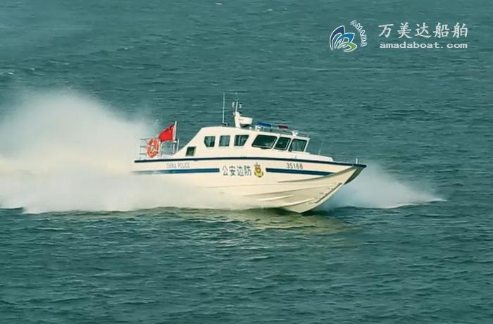 3A1826(标 枪)沿海超高速巡逻艇