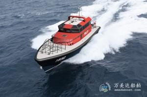 3A1832(白 鲸)高速引航工作艇