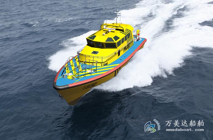 3A1832b(白 鲸II)高速引航工作艇