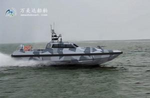 3A1855b(虎 鲨II)高速巡逻艇