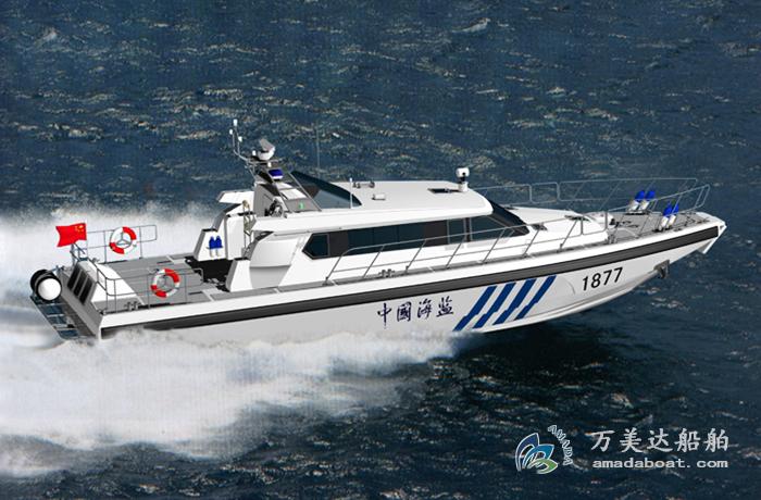 3A1877b(骠 骑)海监执法快艇