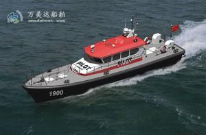 3A1900(司 南)沿海高速引航工作艇