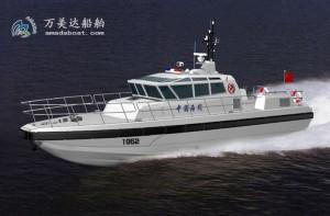 3A1952b(靖 武)沿海高速巡逻艇