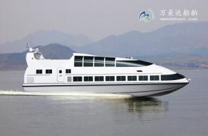 3A1983b(银 梭Ⅱ)三体消波客船